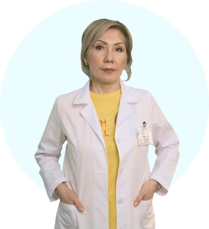 Лучшие врачи в Алматы